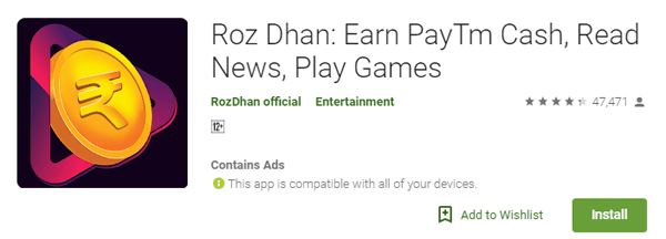 Download RozDhan