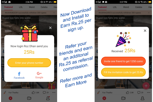 Refer and Earn RozDhan App